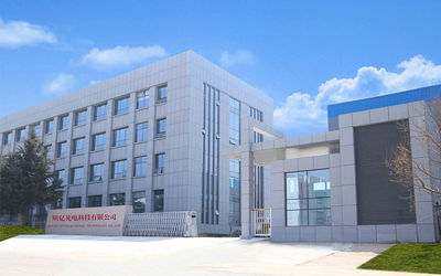 Guangzhou Mingyi Optoelectronics Technology Co., Ltd.